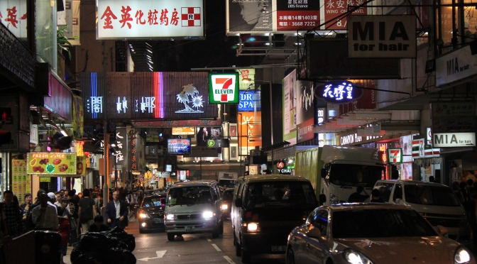 Hong Kong: Sights to See